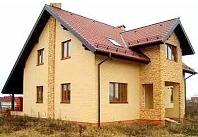 Авангард агентство недвижимости
